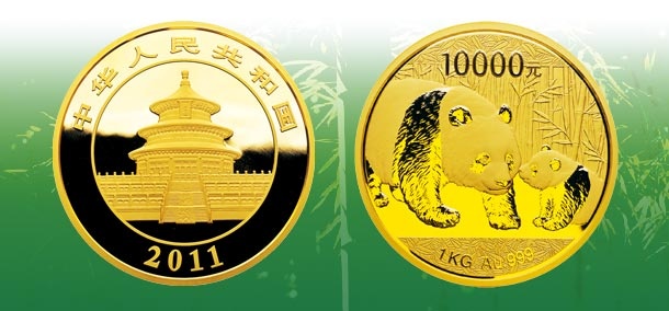 China Goldpanda 2011 1kg