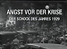 Video: Finanzkrise 1929